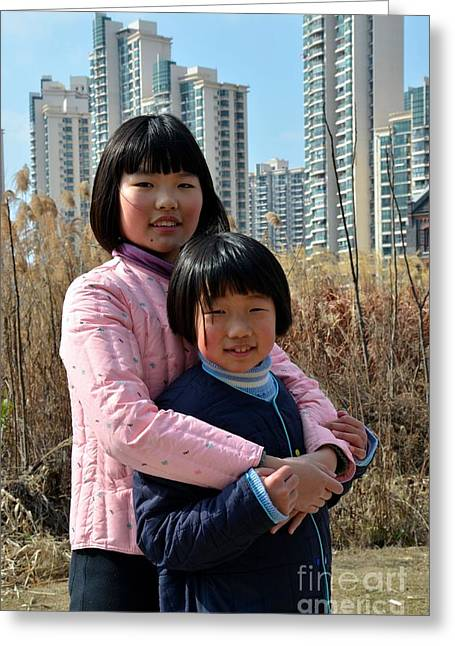 Two Chinese Teen Sisters Hug  And Embrace Shanghai China Greeting Card