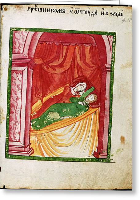 Two Figures Asleep Upon A Bed Greeting Card by British Library
