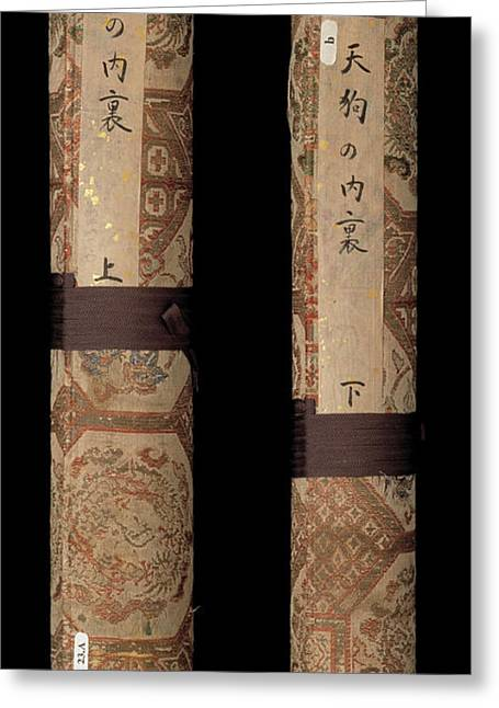 Two Japanese Scrolls Greeting Card by British Library
