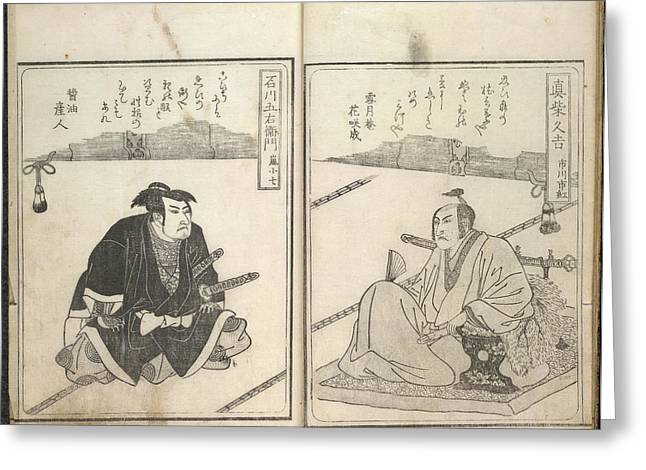 Two Kabuki Actors Greeting Card