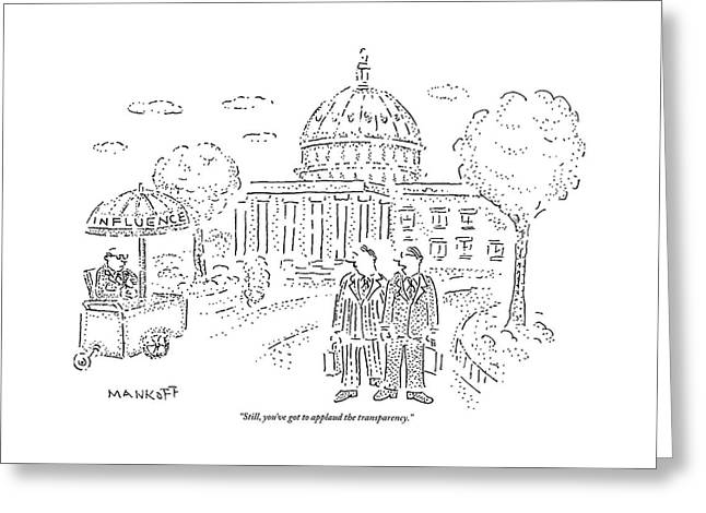 Two Men Speak In Front Of The Capitol And Look Greeting Card