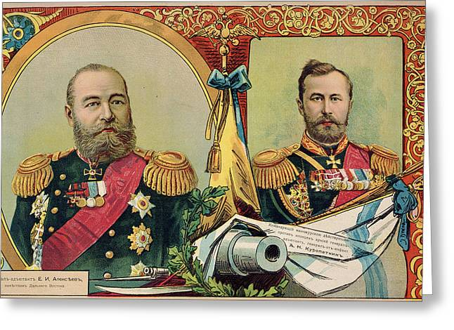 Two Russian Commanders Greeting Card by British Library
