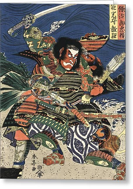 Two Samurai Fighting C. 1819 Greeting Card