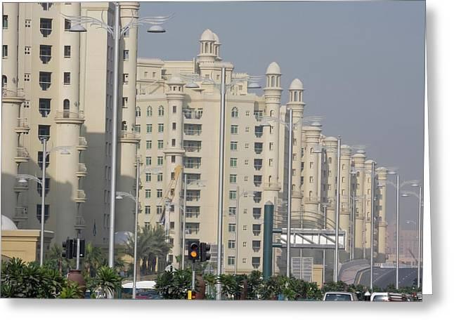 Uae, Dubai Apartment Buildings Next Greeting Card