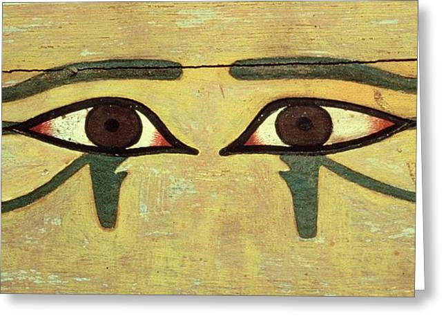 Udjat Eyes On A Coffin, Middle Kingdom Wood & Paint Greeting Card by Egyptian 12th Dynasty