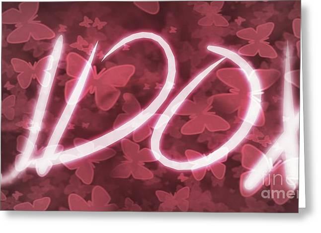 Udox 04 Greeting Card