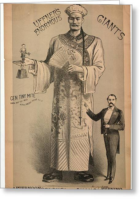Uffner's Enormous Giants Greeting Card by British Library