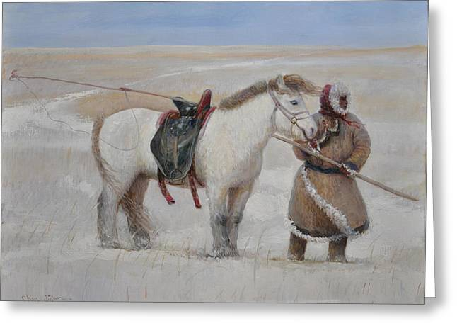 Ujumchin Herdsmen In Winter Pastures Greeting Card