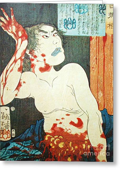 Ukiyo-e Print Greeting Card by Roberto Prusso