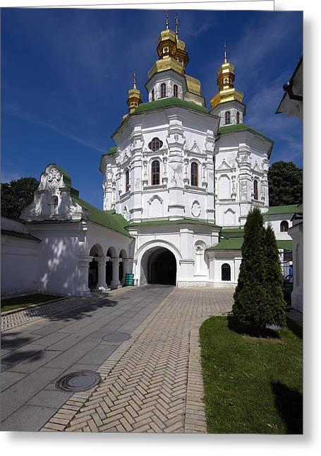 Ukraine, Kiev, Pechersky, Historical Greeting Card