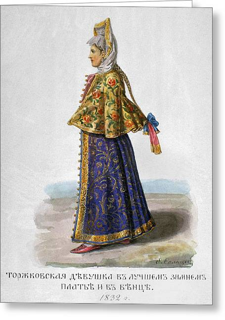 Ukraine Woman, C1832 Greeting Card