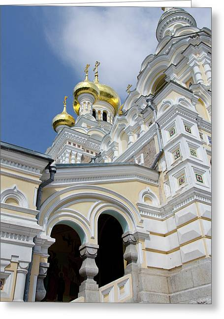 Ukraine, Yalta Exterior Of Saint Greeting Card by Cindy Miller Hopkins