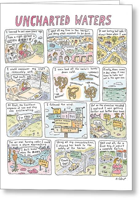 'uncharted Waters' Greeting Card by Roz Chast