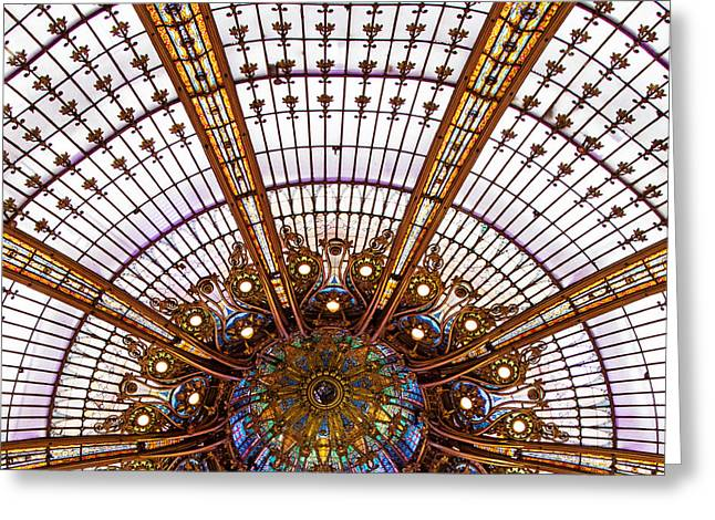 Under The Dome - Paris, France Greeting Card