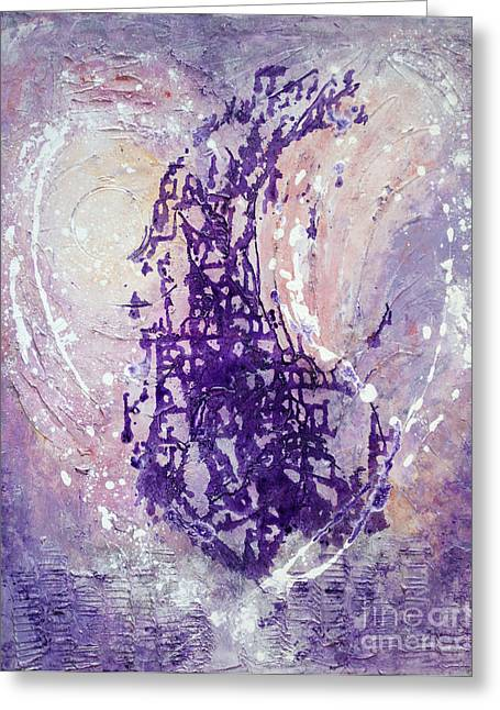 Universal Love Pastel Purple Lilac Abstract By Chakramoon Greeting Card by Belinda Capol