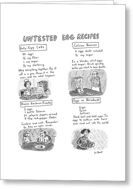 Untested Egg Recipes Greeting Card