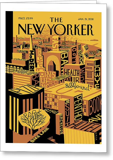 New Yorker January 31st, 2011 Greeting Card