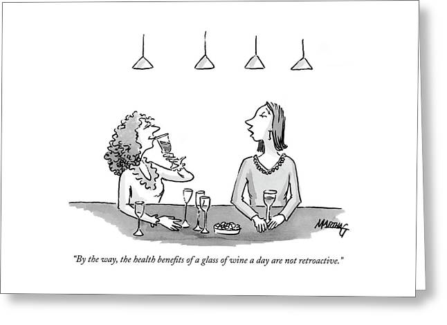 By The Way, The Health Benefits Of A Glass Greeting Card