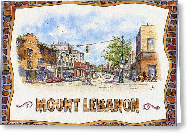 Uptown Mt. Lebanon Greeting Card by Leslie Fehling
