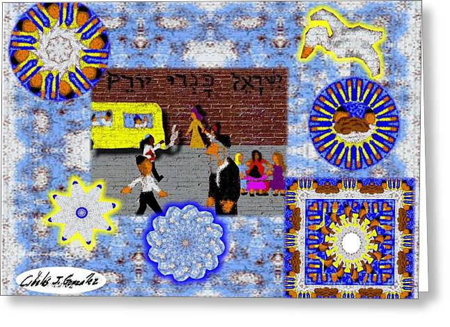 Urban Design- Brooklyn Yeshiva Boy Greeting Card by Cibeles Gonzalez