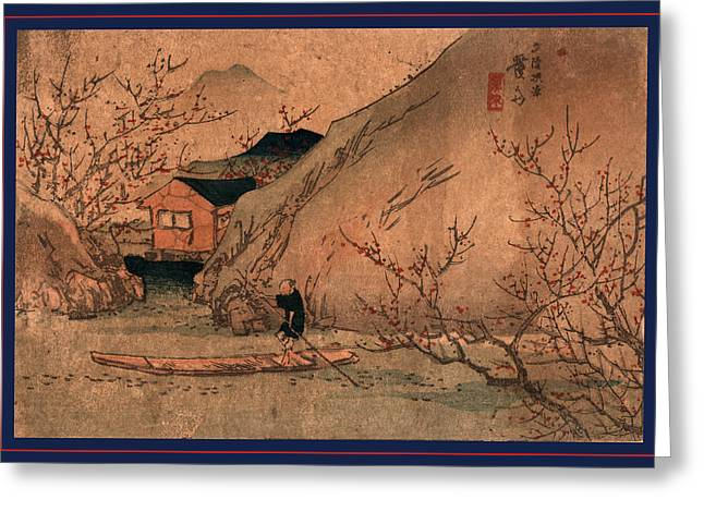 Uryo Togen, Peach Orchard At Wuling. Between 1830 And 1844 Greeting Card by Eisen, Keisai (ikeda Yoshinobu) (1790-1848), Japanese