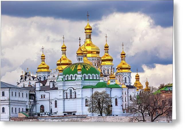 Uspenskiy Cathedral Holy Assumption Greeting Card