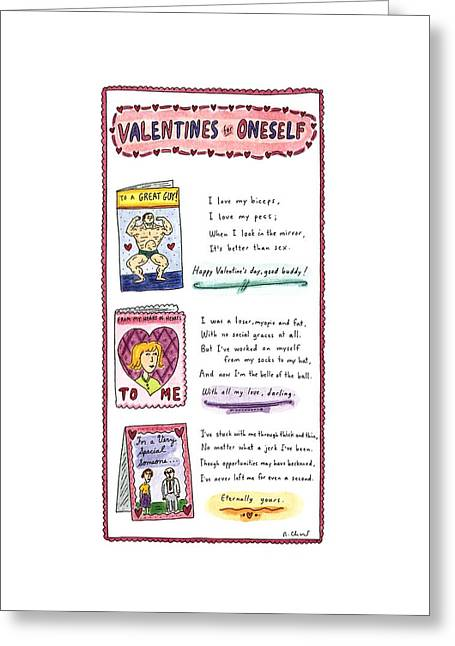 Valentines For Oneself Greeting Card