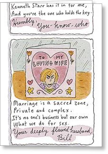 Valentines From Bill To Monica Greeting Card by Roz Chast