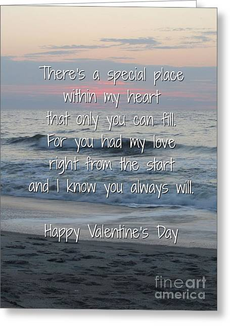 Valentines Sunrise Greeting Card