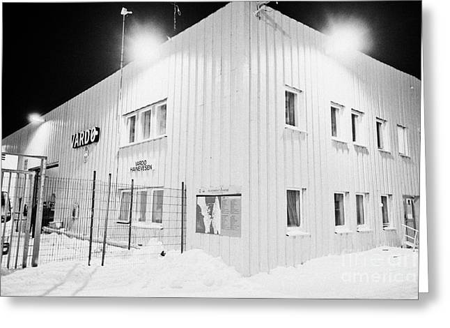 Vardo Port And Warehouse Building At Night In Winter Finnmark Norway Europe Greeting Card