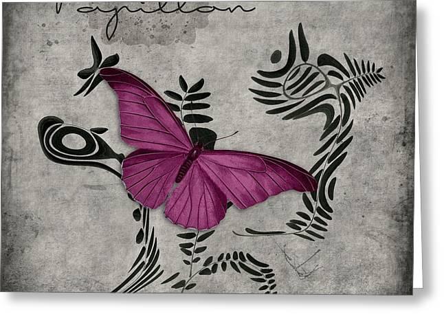 Variation Sur Un Meme Theme - S05 Papillon Pink Greeting Card
