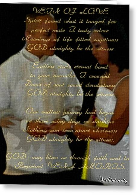 Vein Of Love Poem Greeting Card