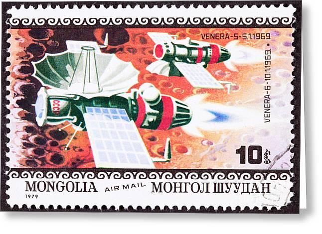 Commemorative postage stamp greeting cards page 6 of 7 fine art venera spacecraft orbiting venus planet greeting card m4hsunfo