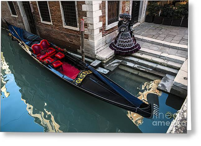 Venice Carnival '15 Greeting Card
