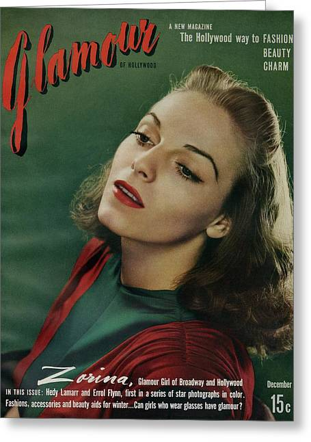 Vera Zorina On The Cover Of Glamour Greeting Card by Artist Unknown