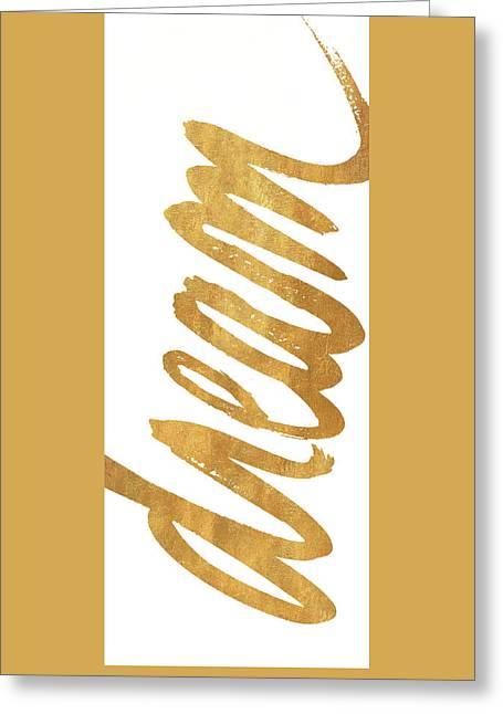 Vertical Gold Dream Greeting Card