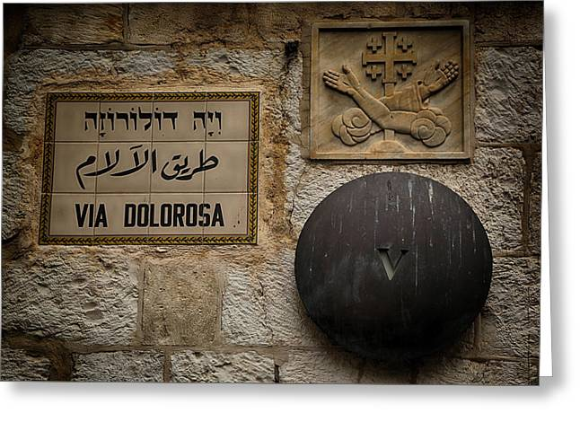 Via Dolorosa Station V Greeting Card