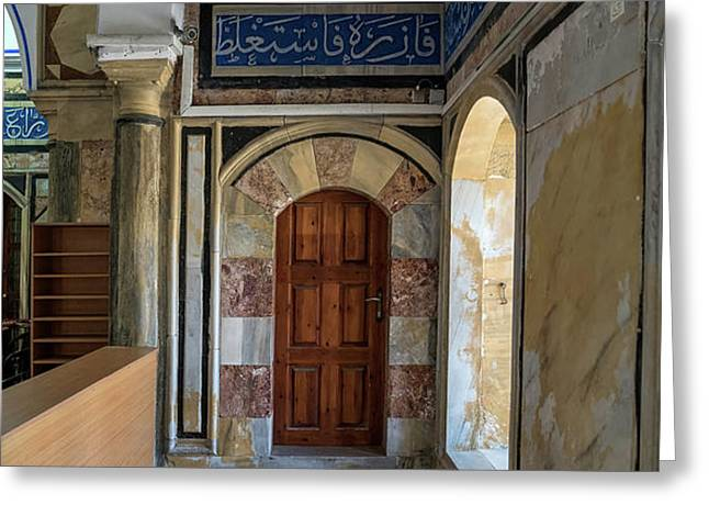View Of Mosque, El-jazzar Mosque, Acre Greeting Card