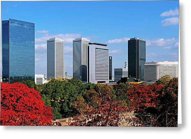 View Of Osaka Business Park In Autumn Greeting Card by Panoramic Images