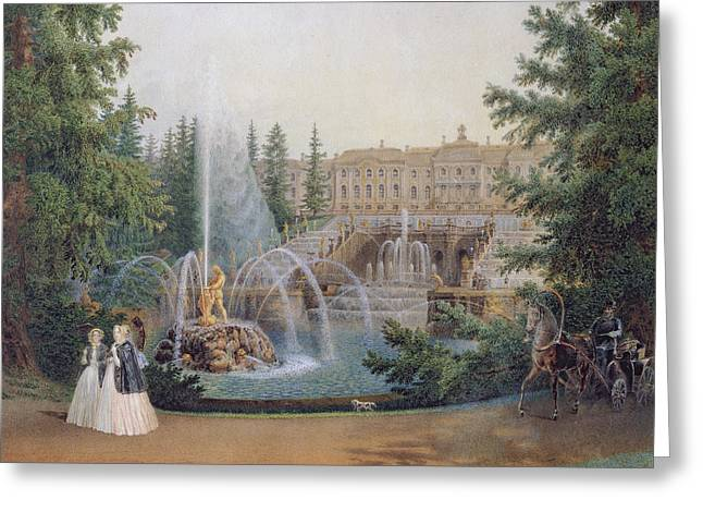 View Of The Marly Cascade From The Lower Garden Of The Peterhof Palace Greeting Card by Vasili Semenovich Sadovnikov