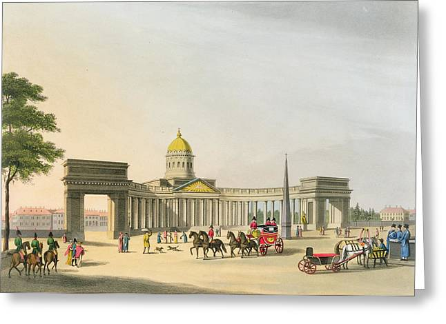 View Of The Square Of Kassan Greeting Card by Mornay