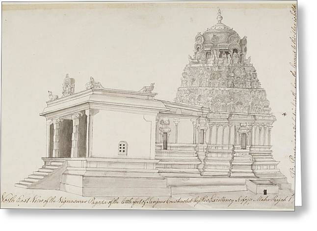 Vighnesvara Temple In Tanjore Greeting Card