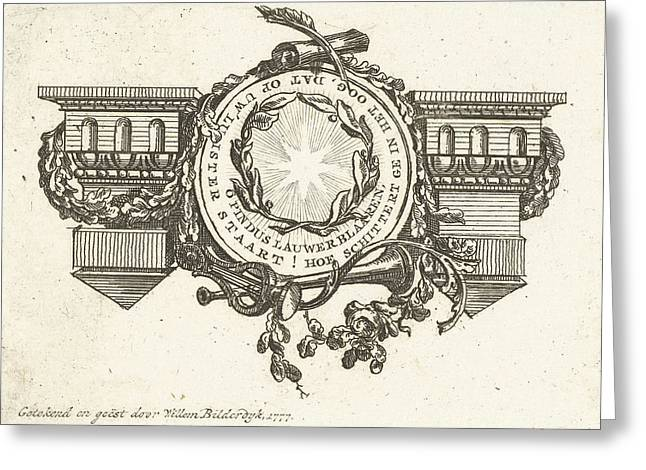 Vignette With Architrave And Medallion With Star Greeting Card by Willem Bilderdijk