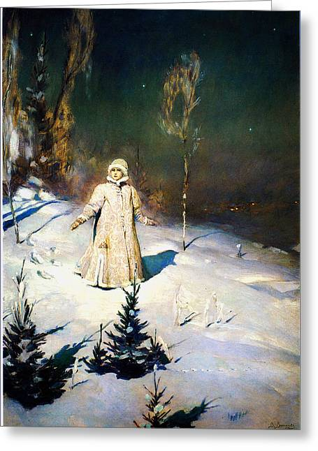 Viktor Vasnetsov Snegurochka Greeting Card by MotionAge Designs
