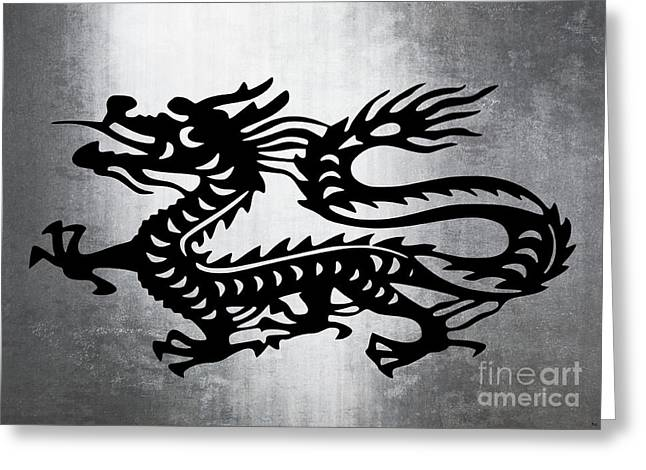 Vintage Metal Dragon Greeting Card by Roz Abellera Art