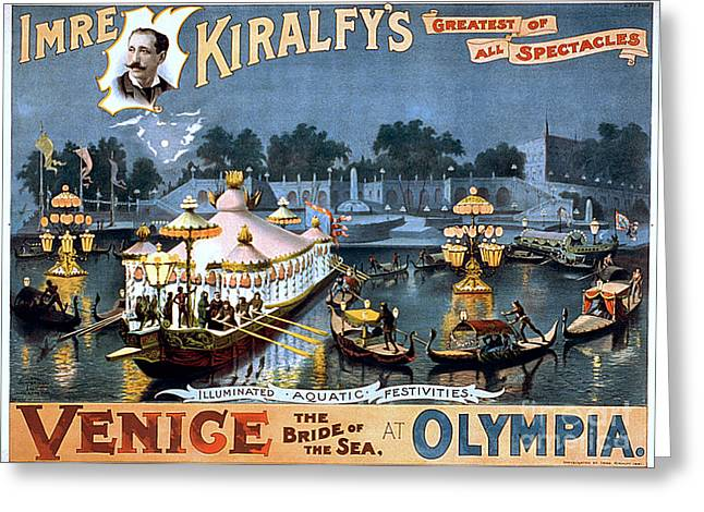 Vintage Nostalgic Poster - 8056 Greeting Card by Wingsdomain Art and Photography