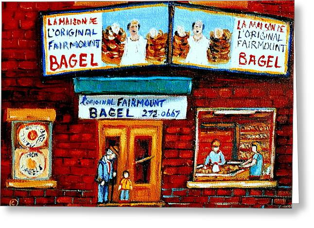 Vintage Paintings Of Family Life In Montreal A Visit To Fairmount Bagel Landmark Montreal City Scene Greeting Card