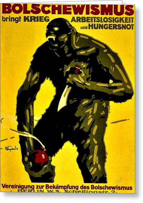 Vintage Poster - Germany - Down With Bolshevism Greeting Card by Benjamin Yeager