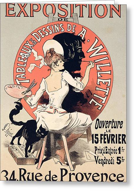 Vintage Poster Advertising An Art Exhibition Greeting Card by Jules Cheret