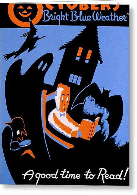 Vintage Poster - Reading - October Greeting Card